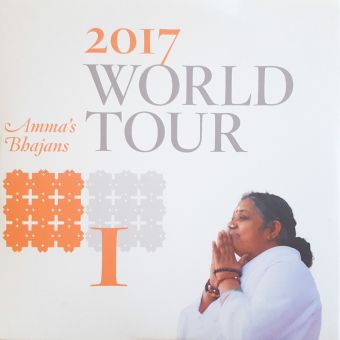 World Tour 2017 Vol.1