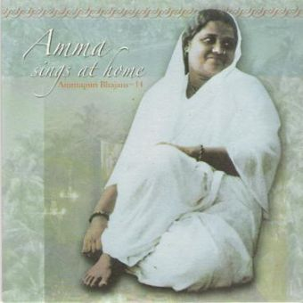 Amma Sings at Home 14