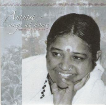 Amma Sings at Home 20