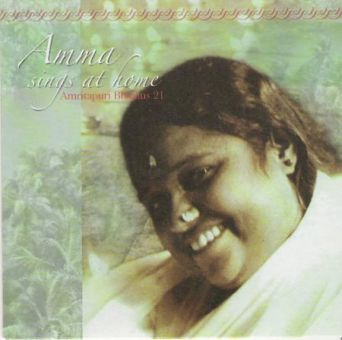 Amma Sings at Home 21