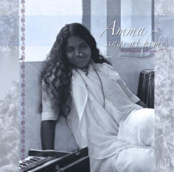 Amma Sings at Home 3