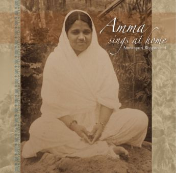 Amma Sings at Home 4