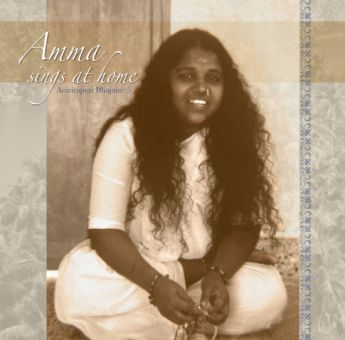 Amma Sings at Home 5