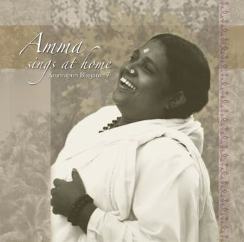 Amma Sings at Home 7
