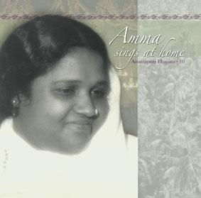 Amma Sings at Home 10
