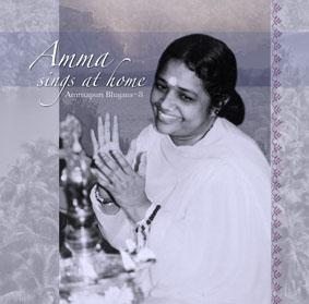 Amma Sings at Home 8