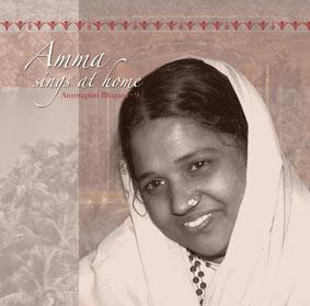 Amma Sings at Home 9