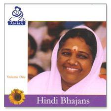 Hindi Bhajans (Volume 1)