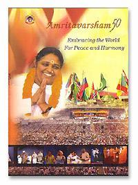 Amritavarsham 50 DVD