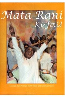 Mata Rani DVD